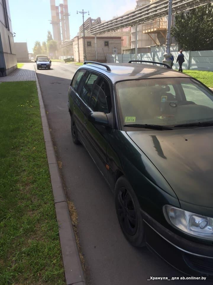 Opel Omega MV6 cd