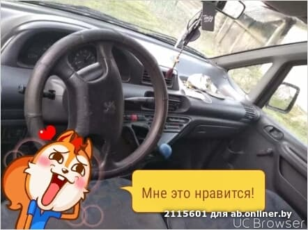 Peugeot Expert Тд