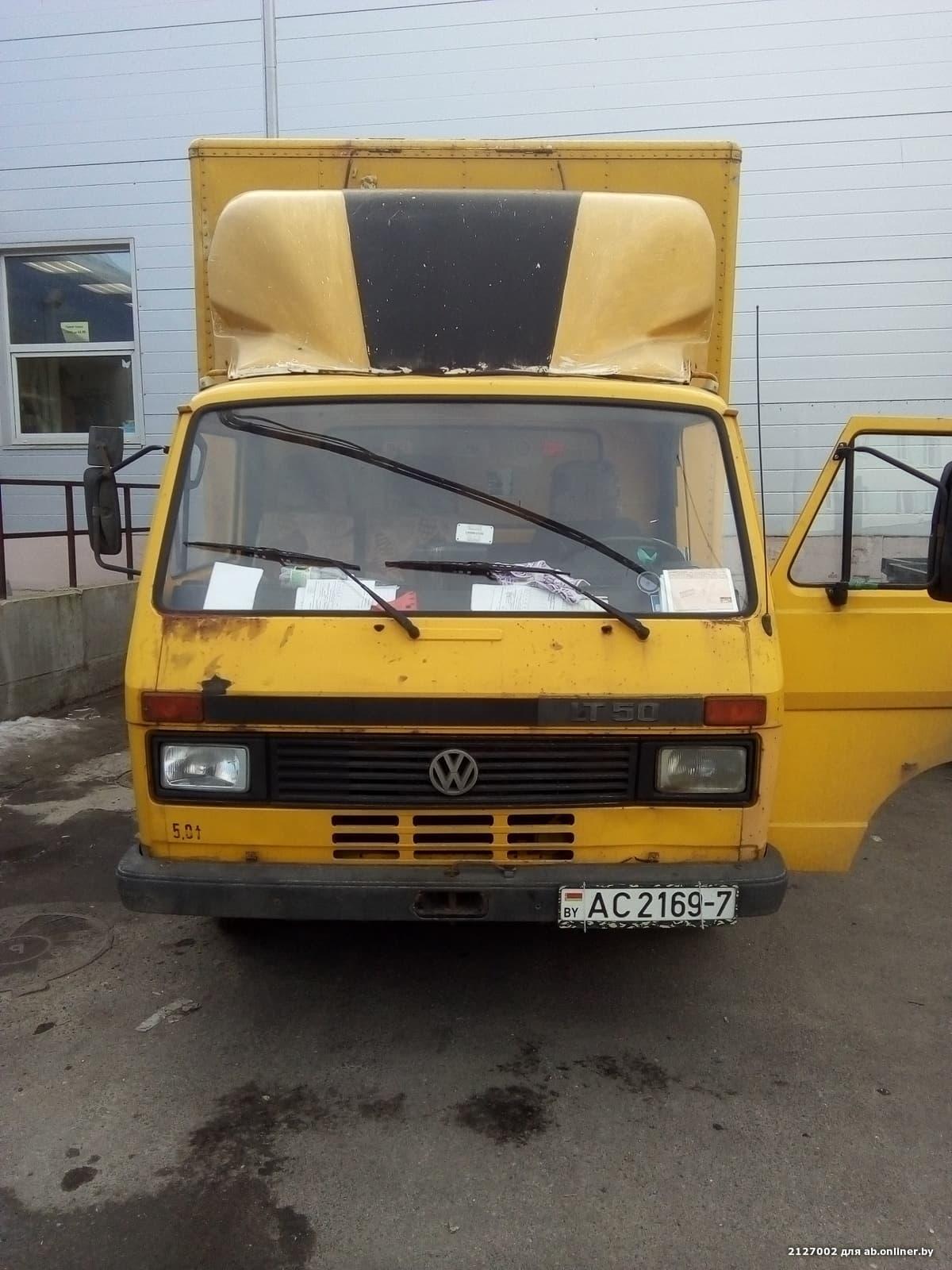 Volkswagen LT