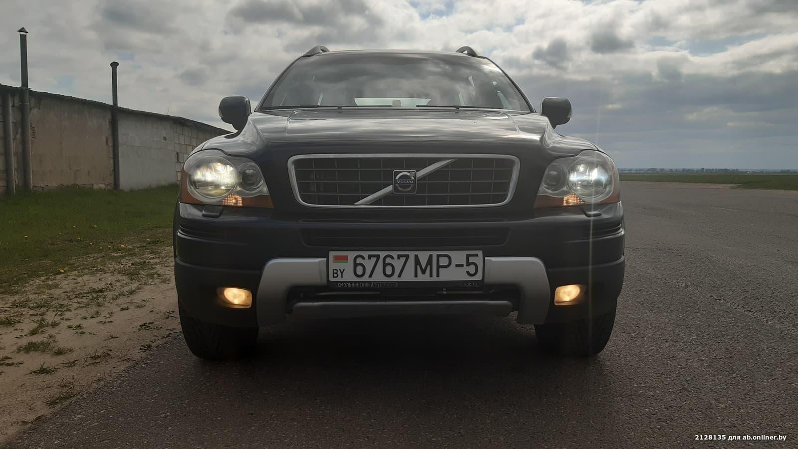 Volvo XC90 Awt