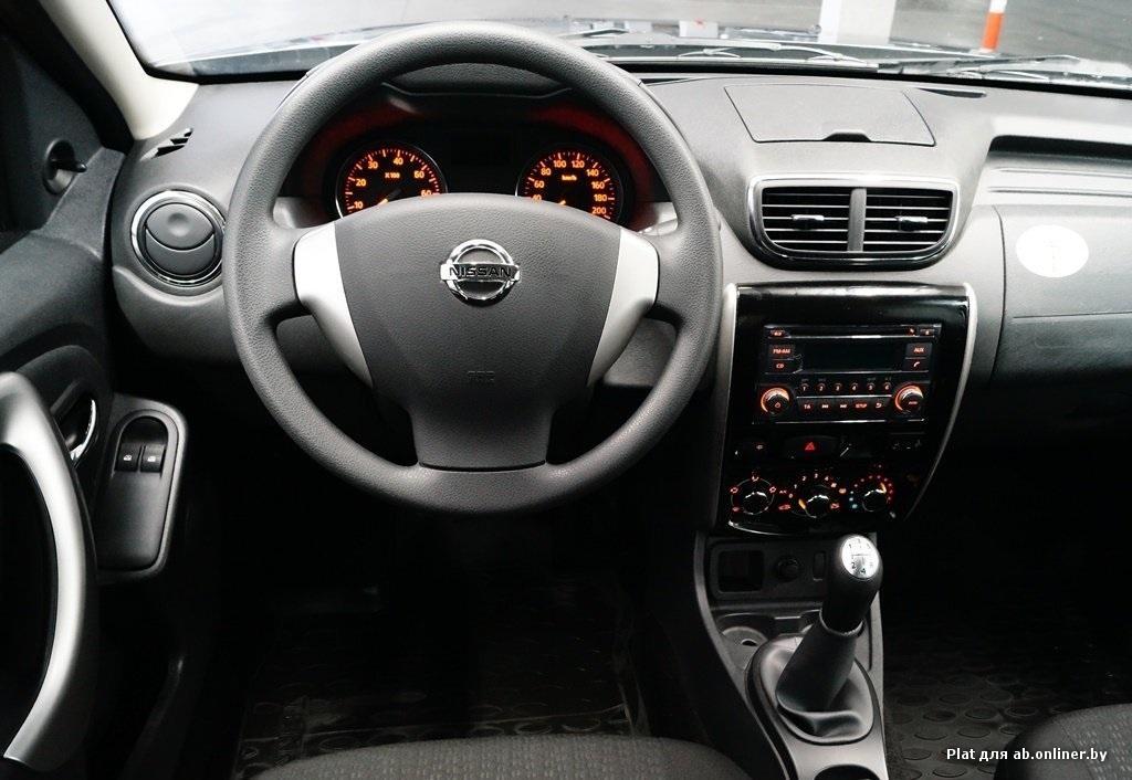 Nissan Terrano III