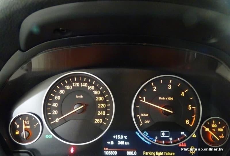 BMW 320 320 d Business Comfort