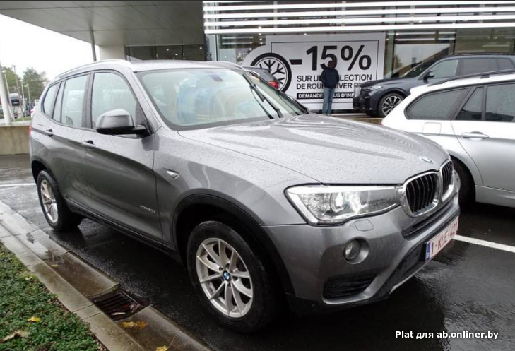 BMW X3 2.0 d xDrive20 Exclusive