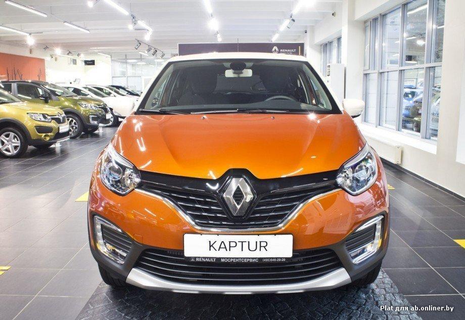 Renault Сaptur Drive