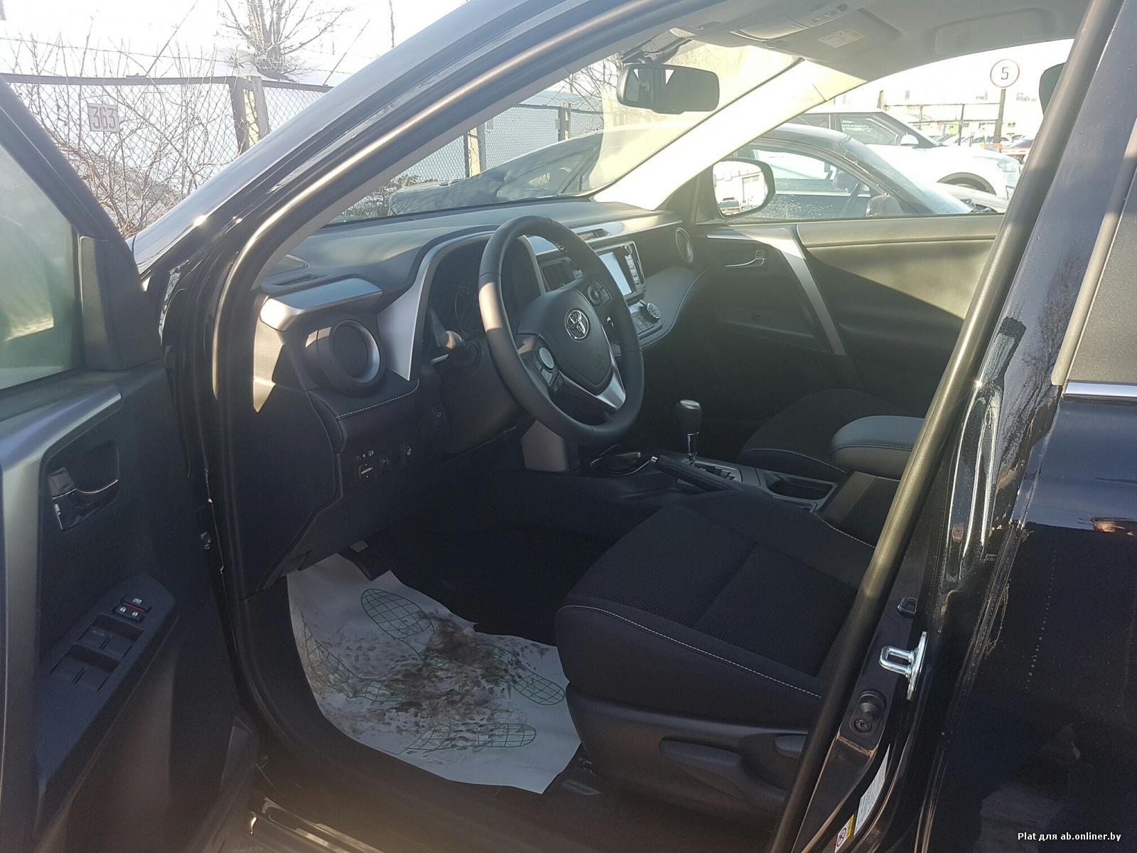 Toyota RAV4 Comfort