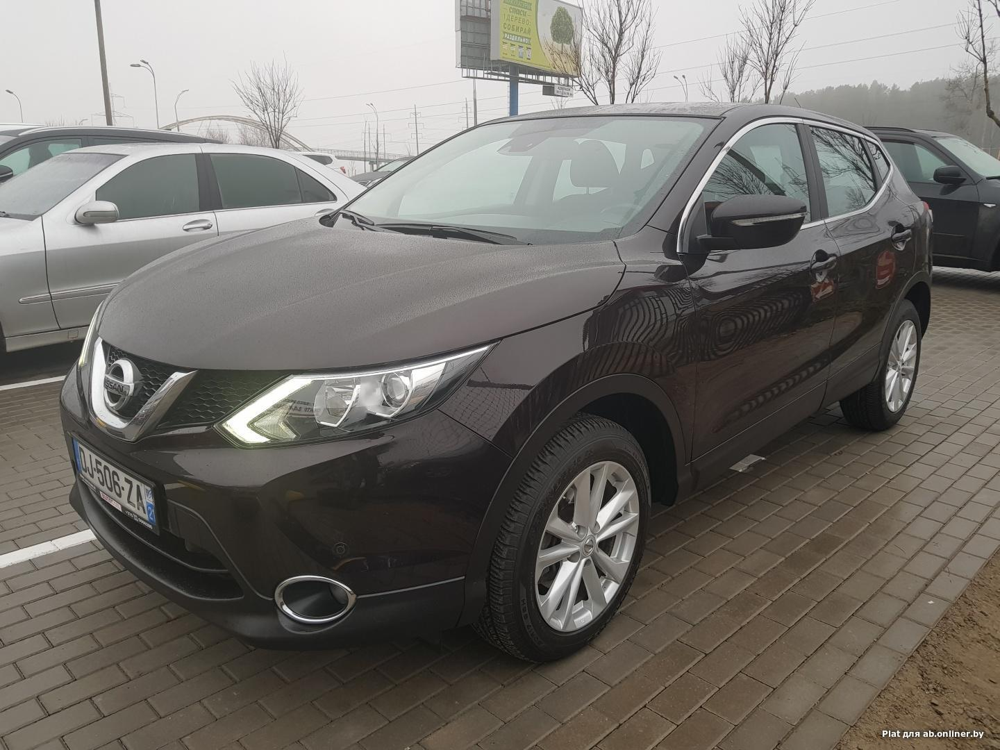 Nissan Qashqai 1.5 DCI 110pk Business Edition