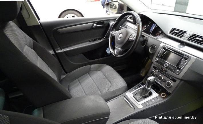 Volkswagen Passat Variant 1.6TDI 105PK AUTOMAT C