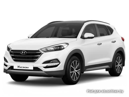 Hyundai Tucson High-Tech plus