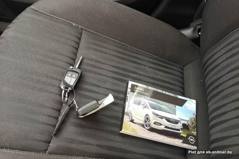 Opel Zafira Monovolume 1.6 CDTi  Connect