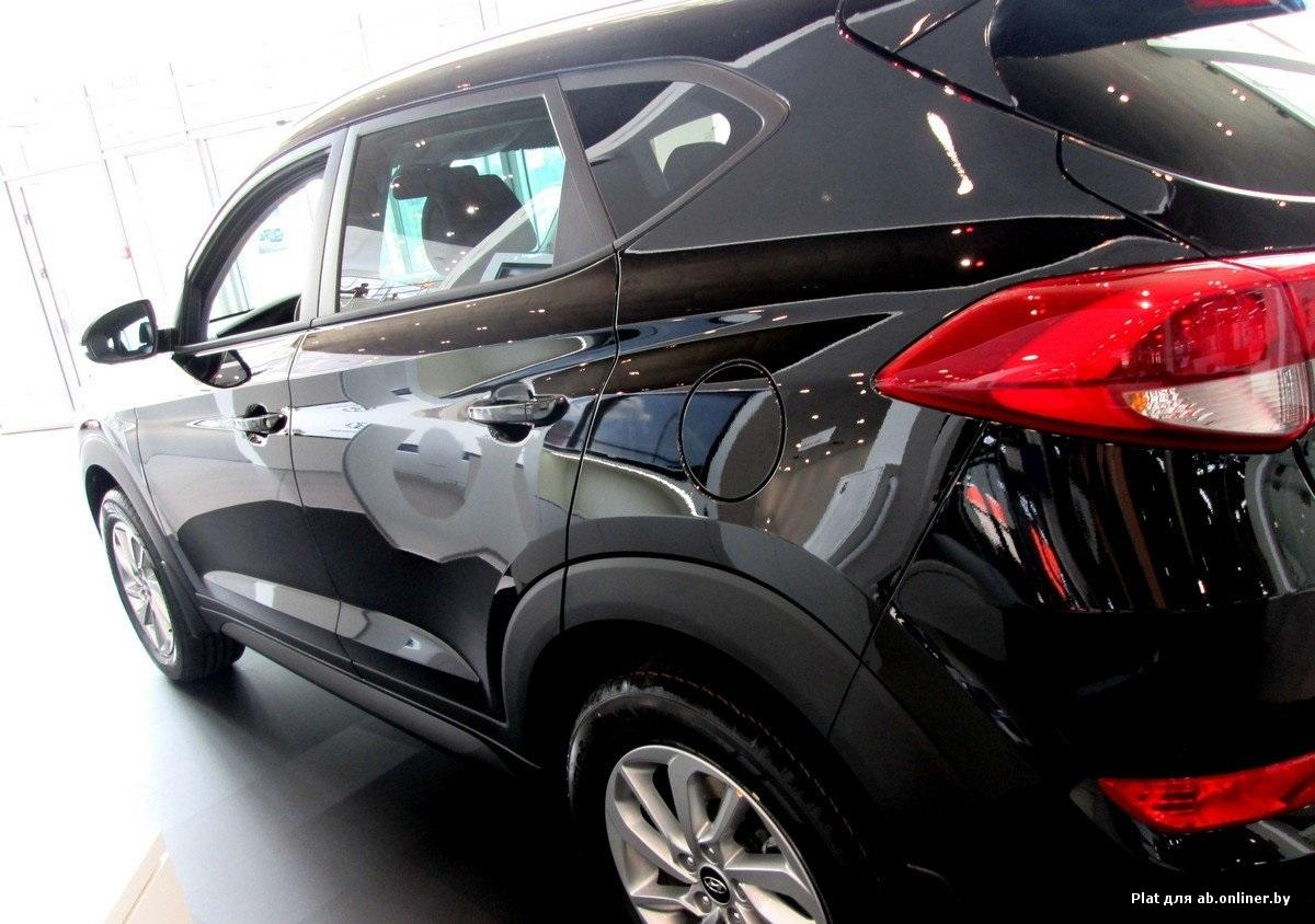 Hyundai Tucson Travel