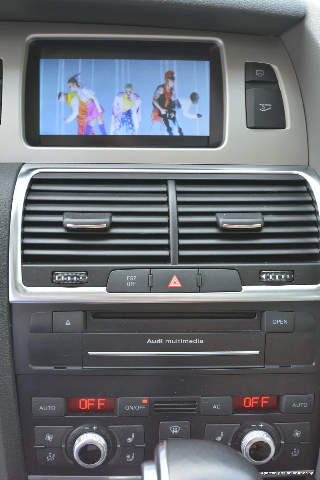 Audi Q7 S-Line Max Edition 7 seats