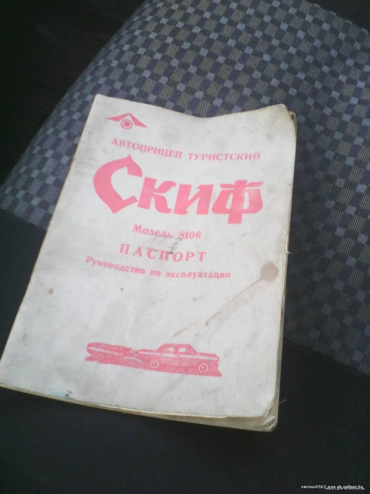 Kia Sportage +прицеп-полатка