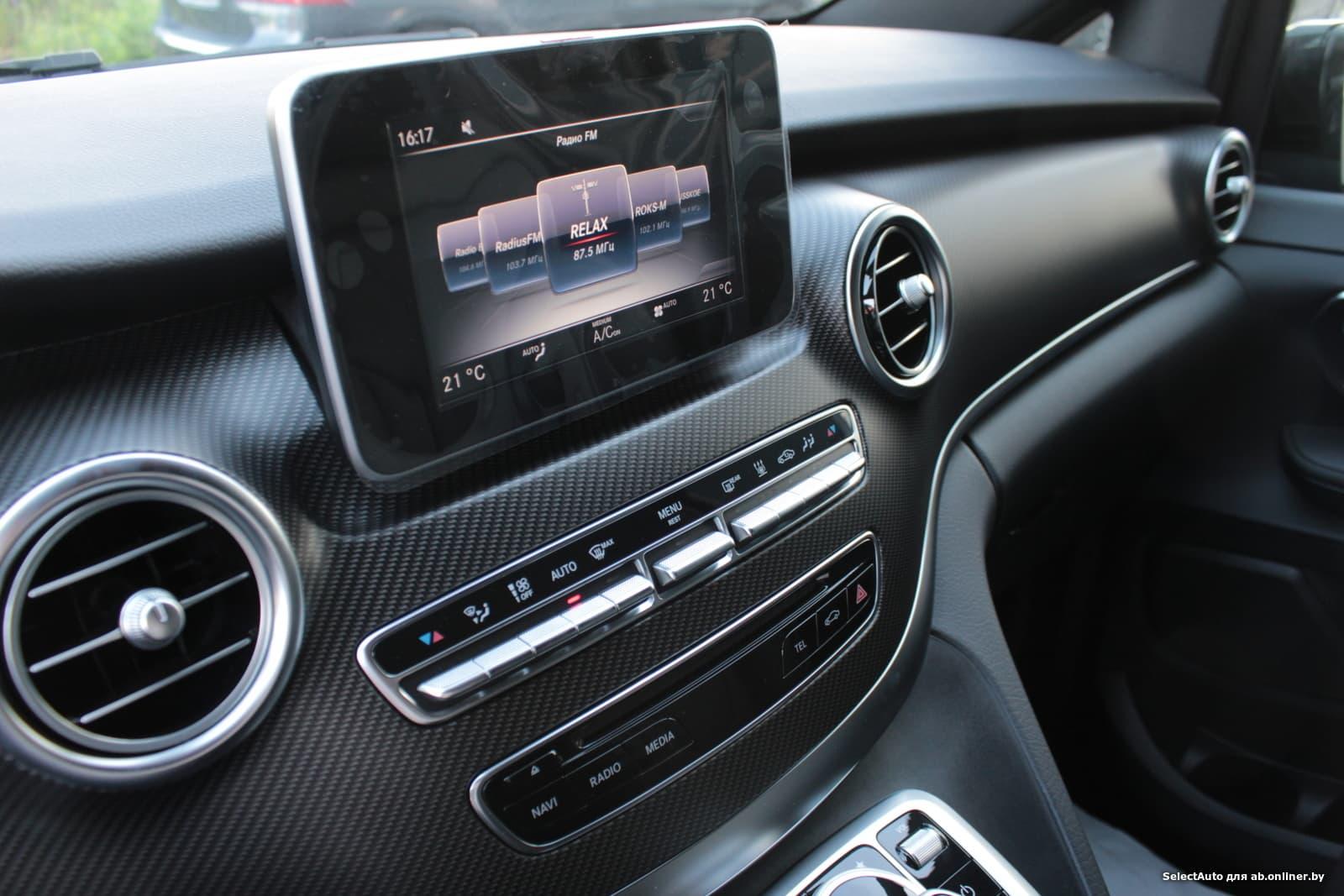 Mercedes-Benz V250 250 d L 4Matic