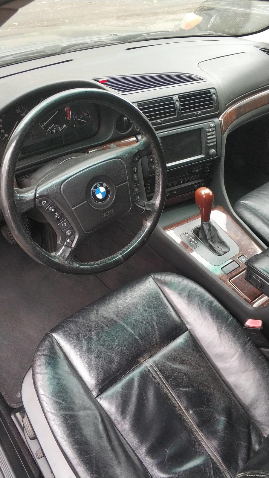 BMW 735 i