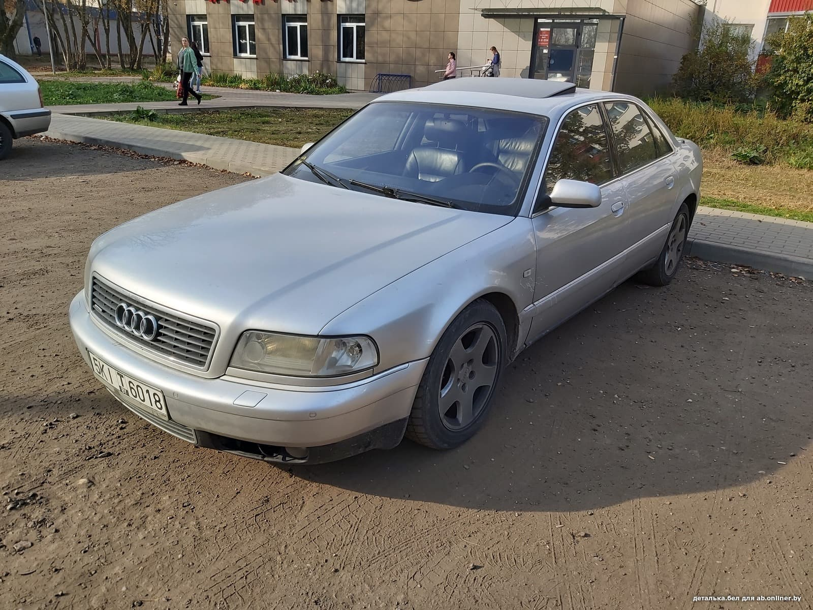Audi A8 3.3 TDI Quattro