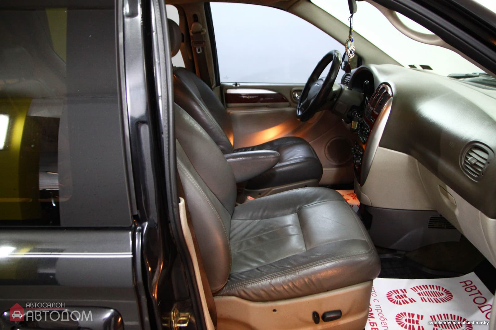 Chrysler Town&Country IV