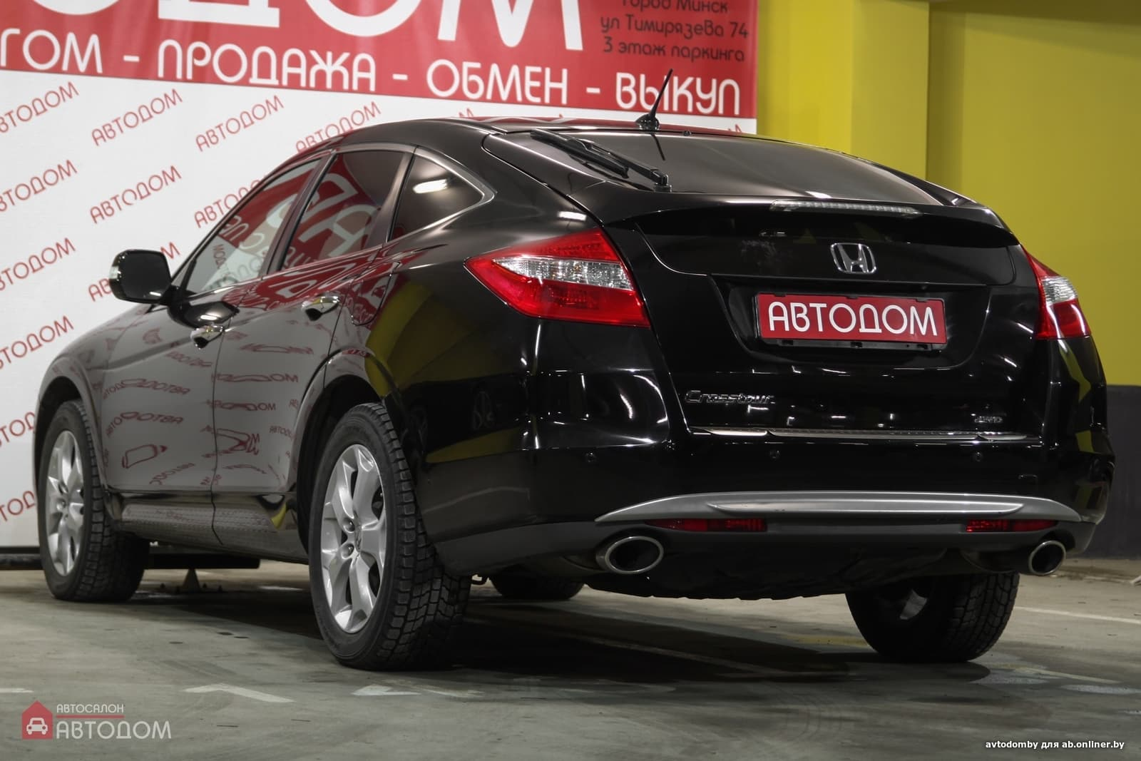 Honda Crosstour Premium