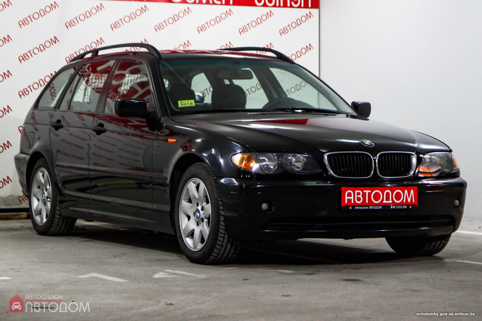 BMW 315 320D