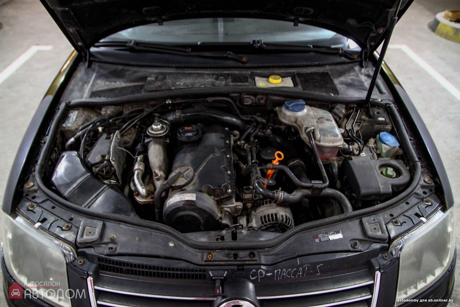 Volkswagen Passat GP Variant