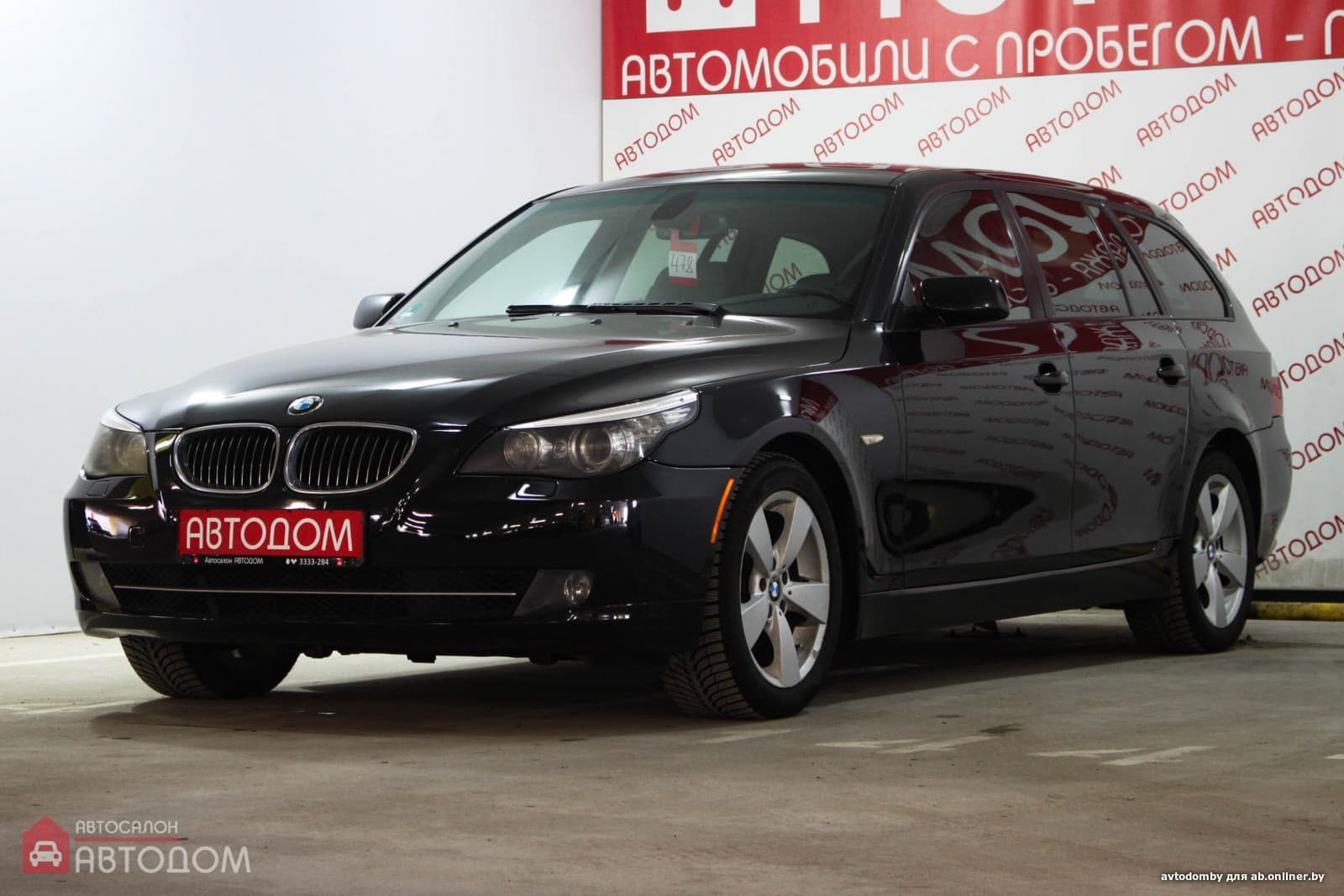 BMW 520 530i