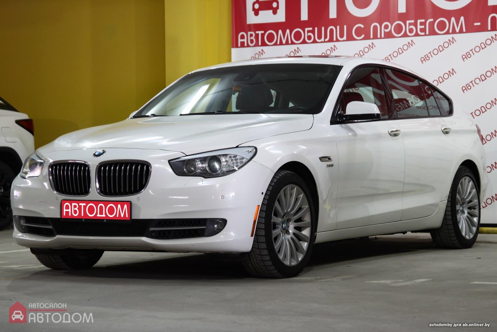BMW Gran Turismo 535