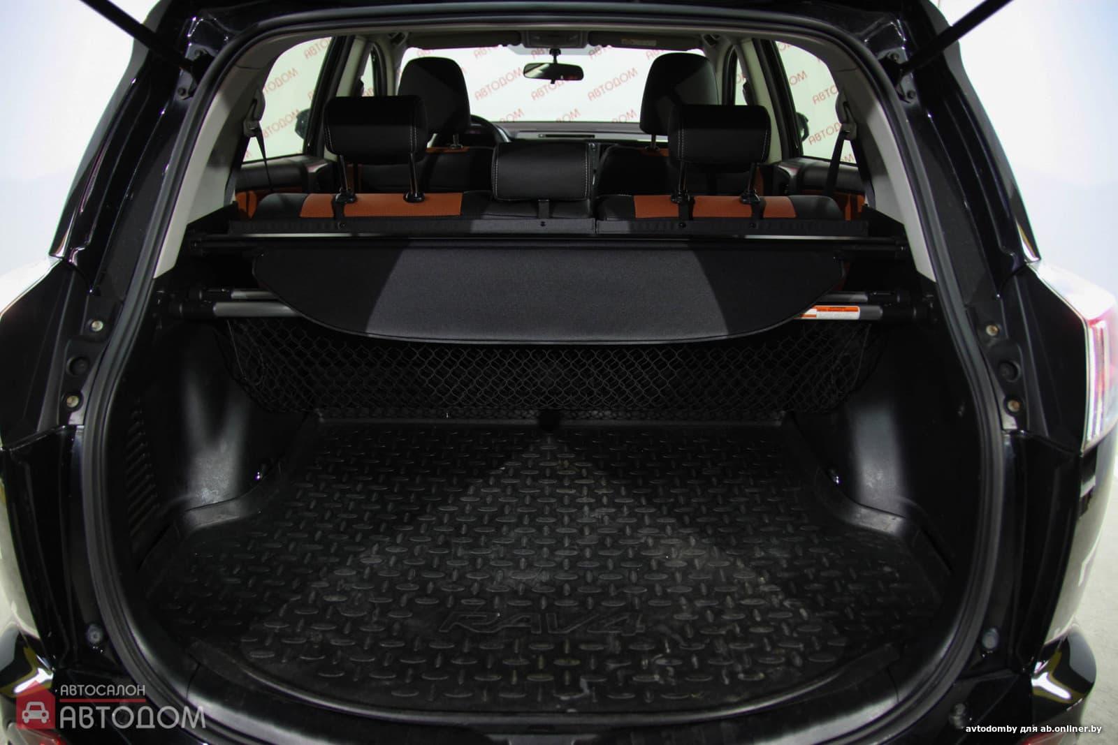 Toyota RAV4