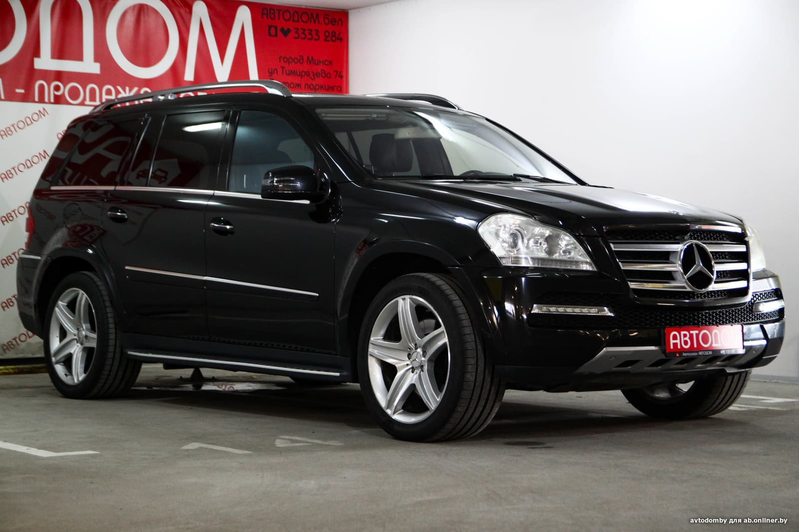 Mercedes-Benz GL500 W164