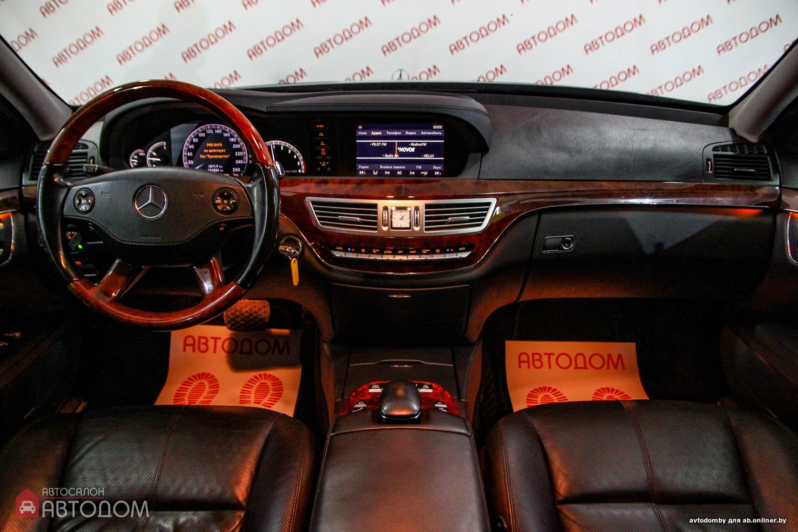 Mercedes-Benz S500 S320 CDI