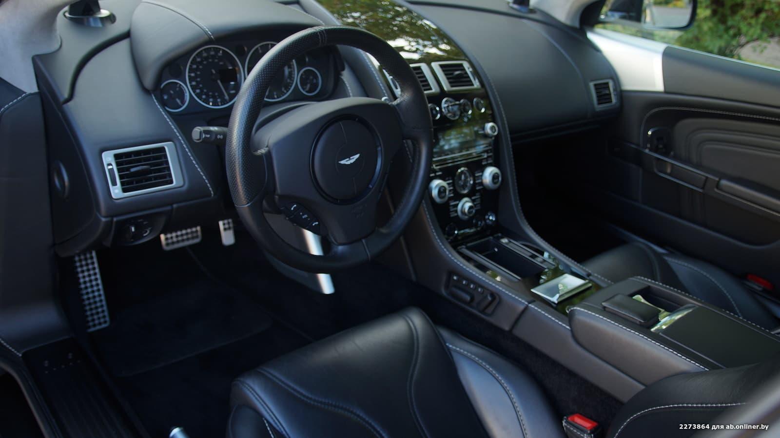 Aston Martin V12 Vantage DBS II CARBON EDITION