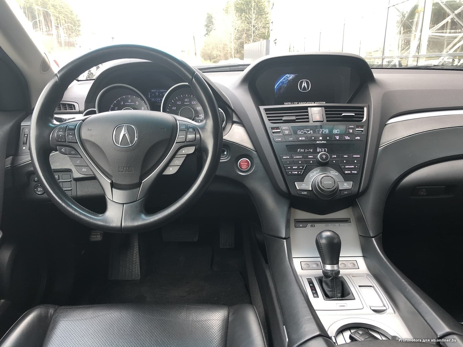Acura ZDX Techno