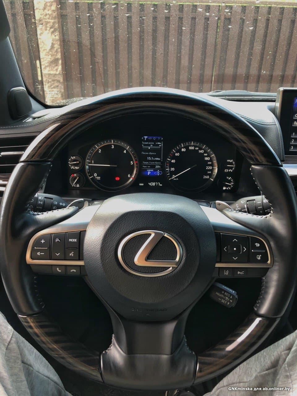 Lexus LX Executive 2