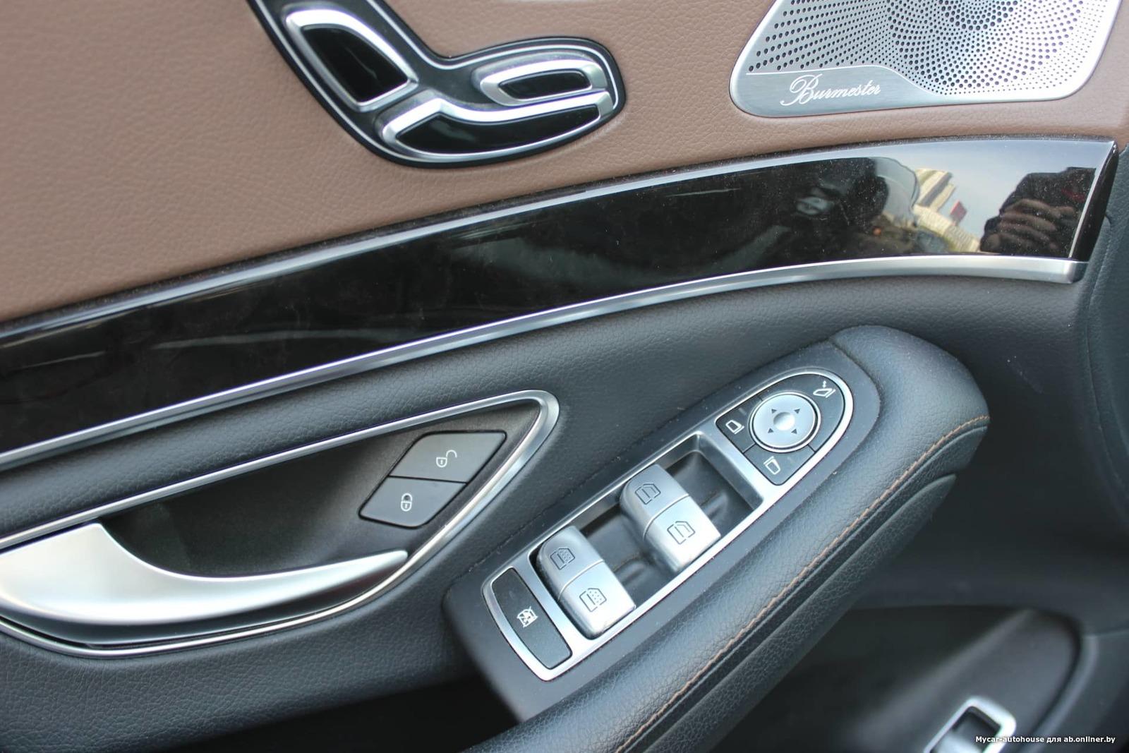 Mercedes-Benz S350 BLUETEC