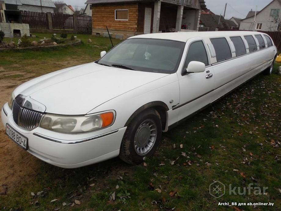 Lincoln Town Car Ideal