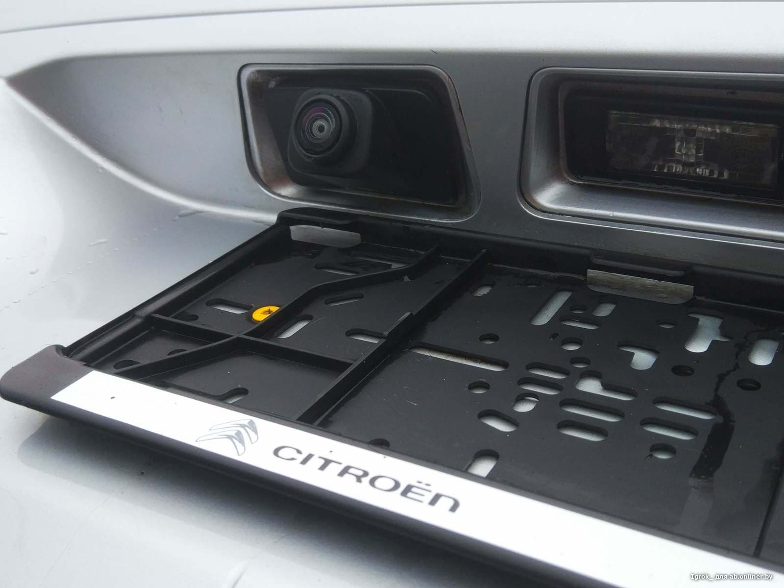 Citroen C4 Grand Picasso Shine 3-D Business