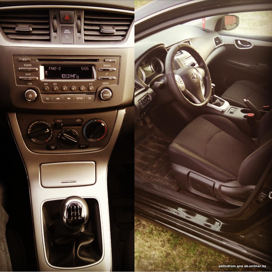 Nissan Sentra Comfort