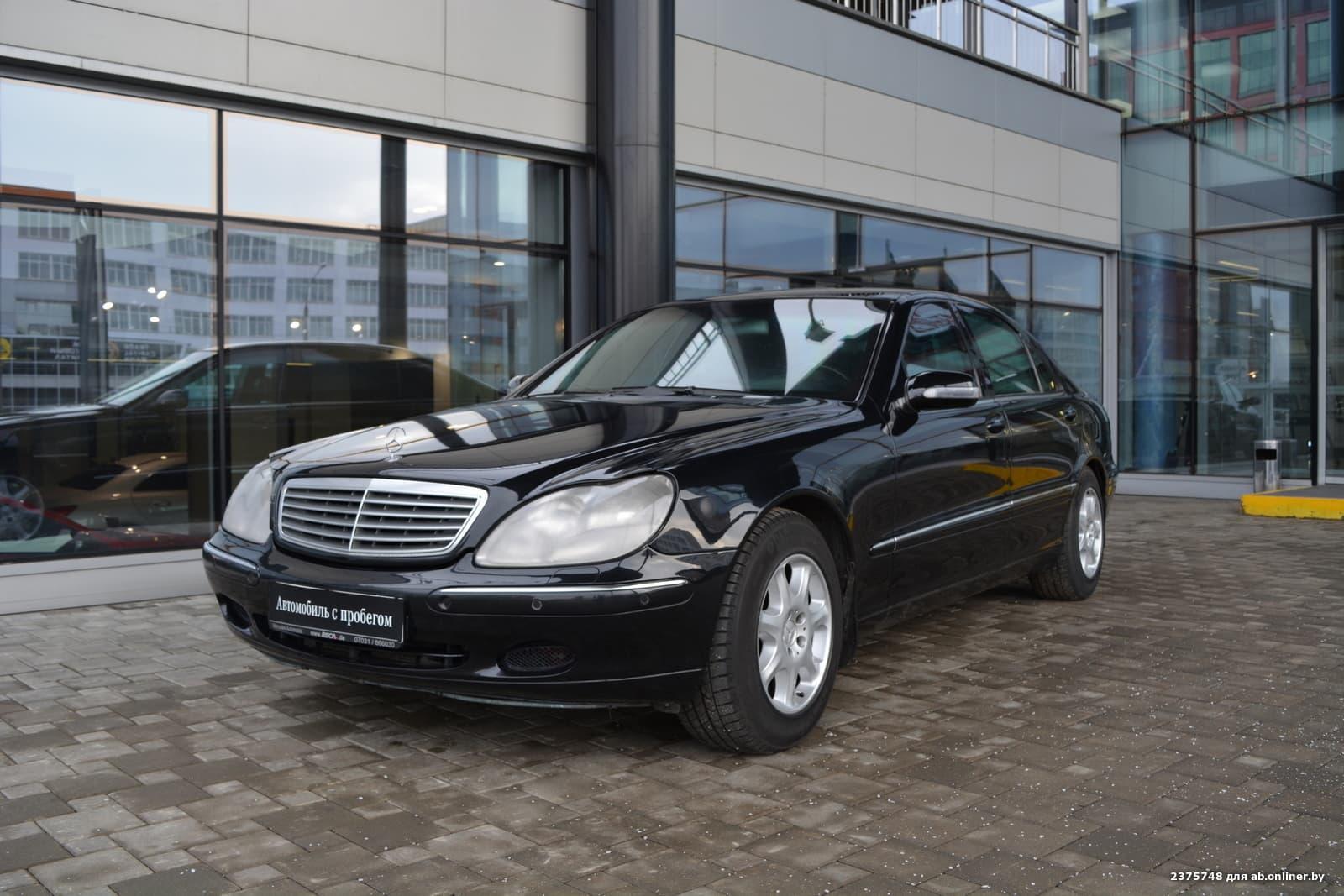 Mercedes-Benz S600 Long Guard