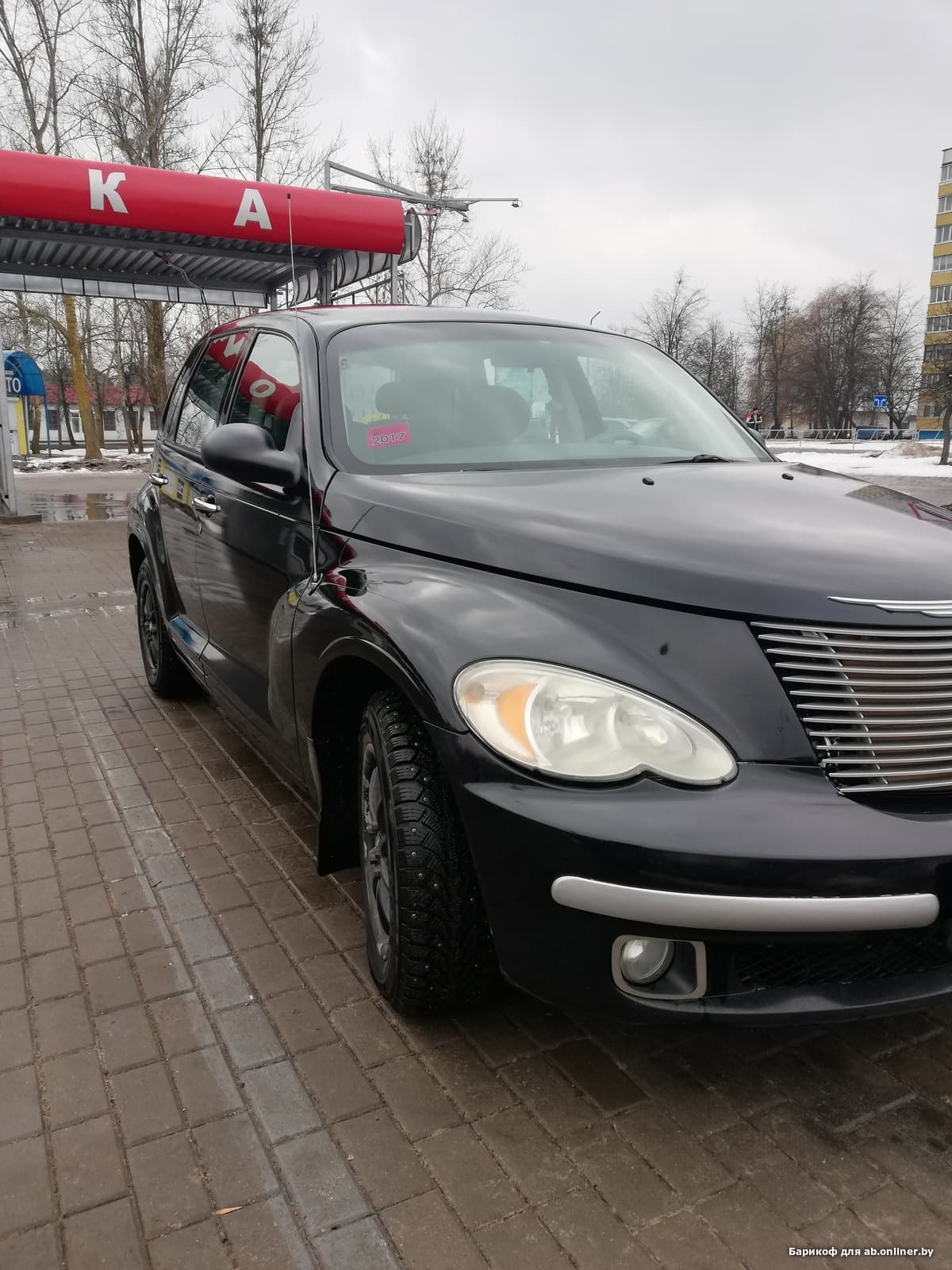 Chrysler PT Cruiser II