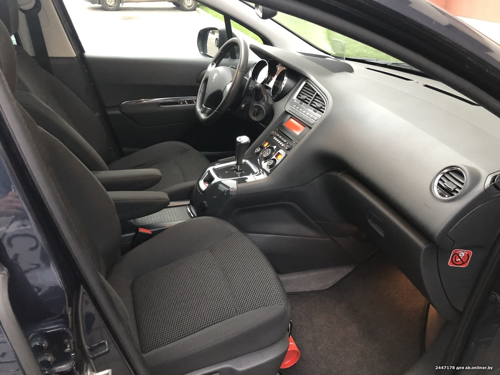 Peugeot 5008 1.6 e-HDi Allure