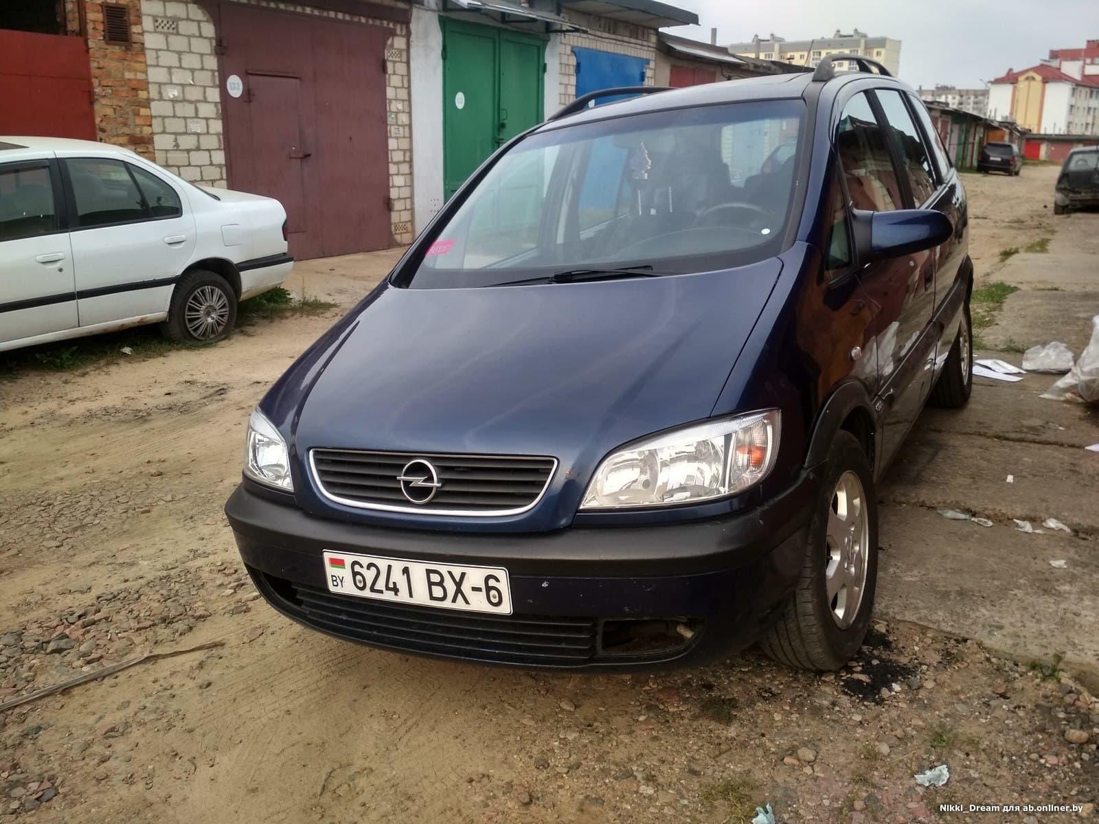 Opel Zafira cdx