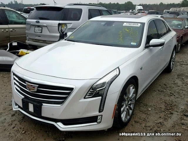 Cadillac CT6 LUXURY