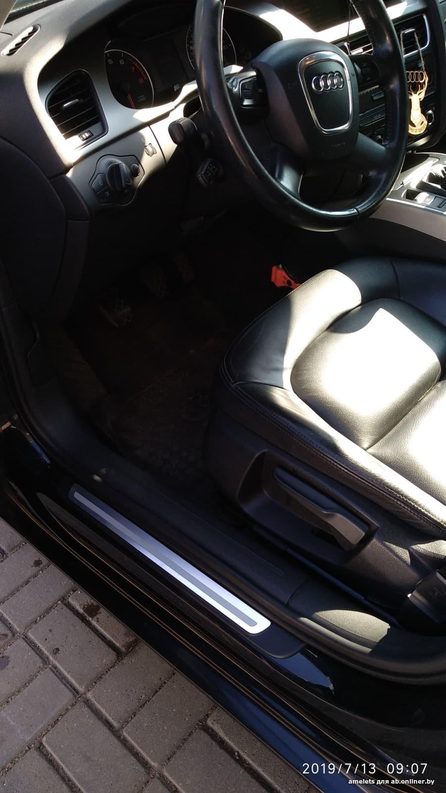Audi A4 В8