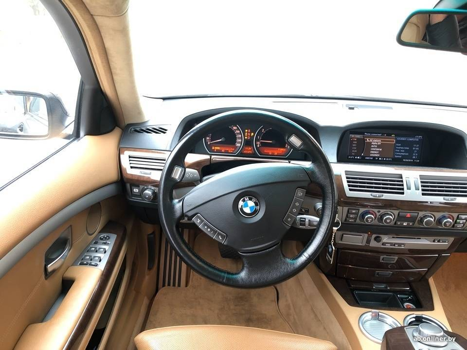 BMW 760 INDIVIDUAL
