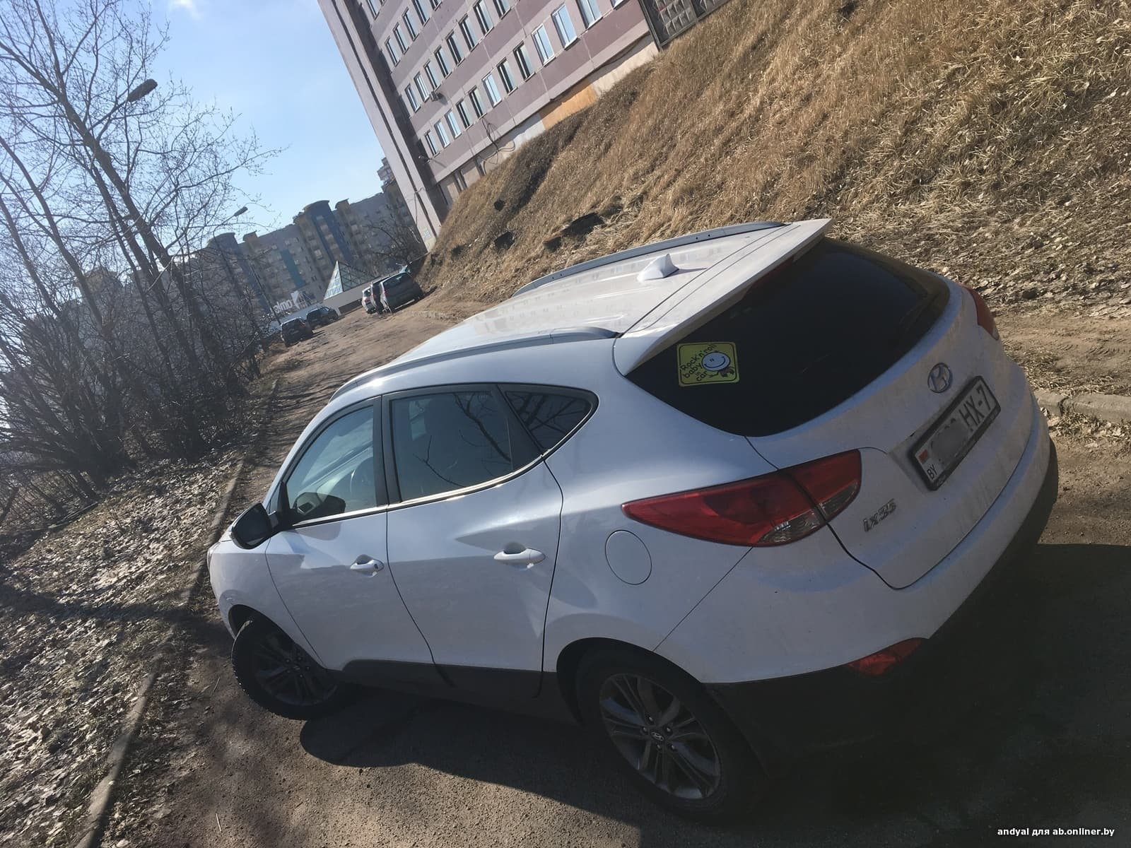 Hyundai ix35 Travel