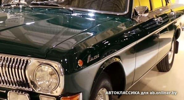 ГАЗ 24 ВОЛГА 2 Серия