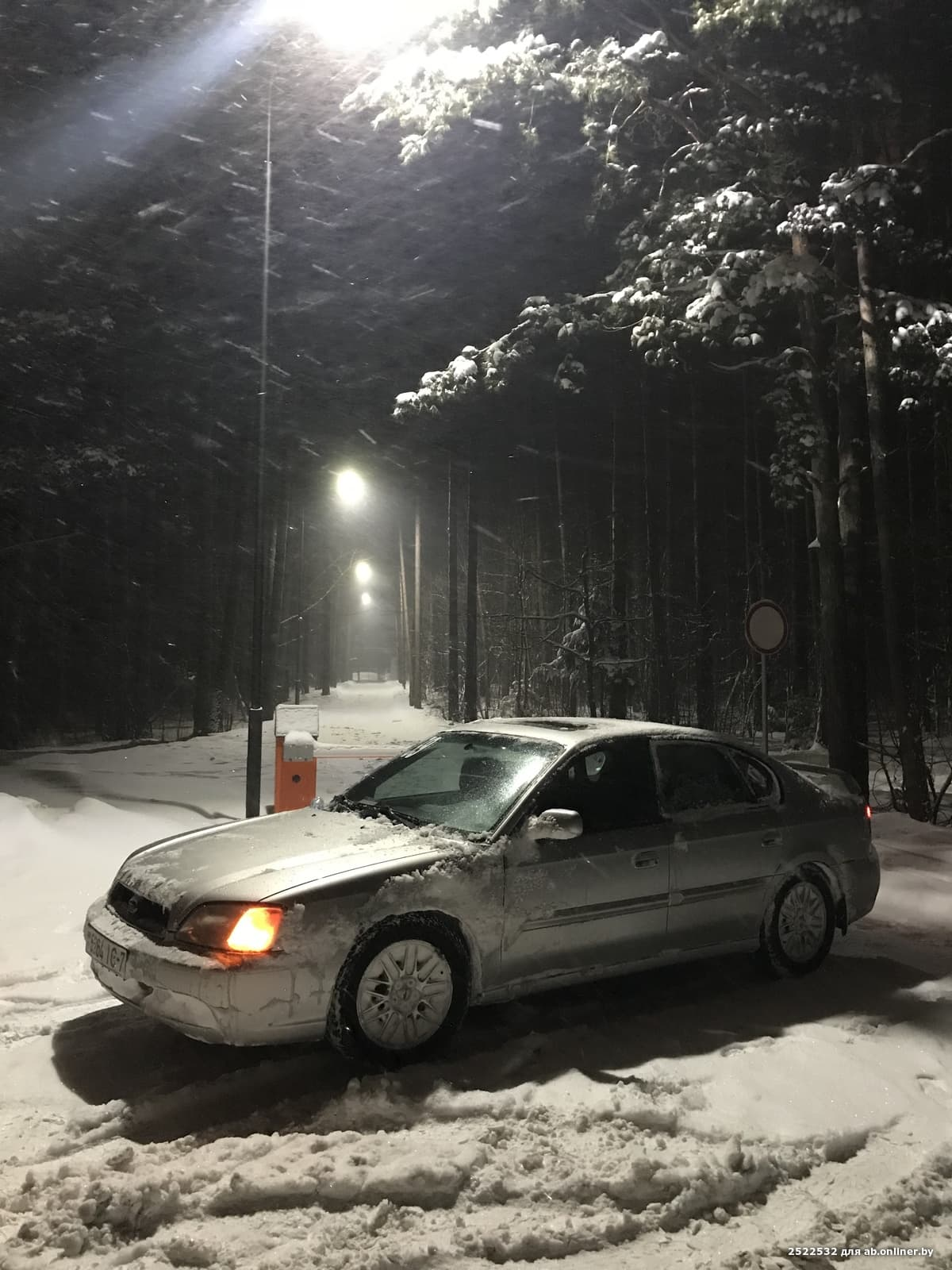 Subaru Legacy L