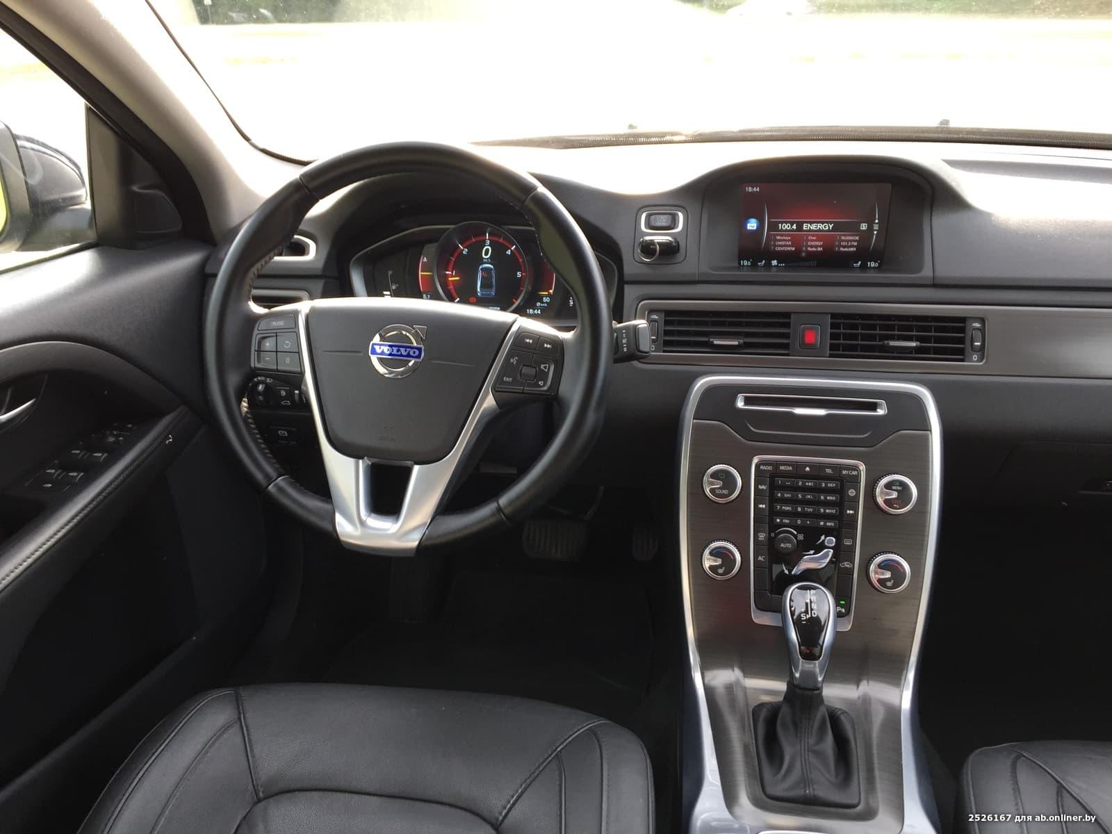 Volvo S80 Momentum Busines