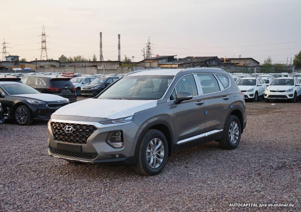 Hyundai Santa Fe Lifestyle