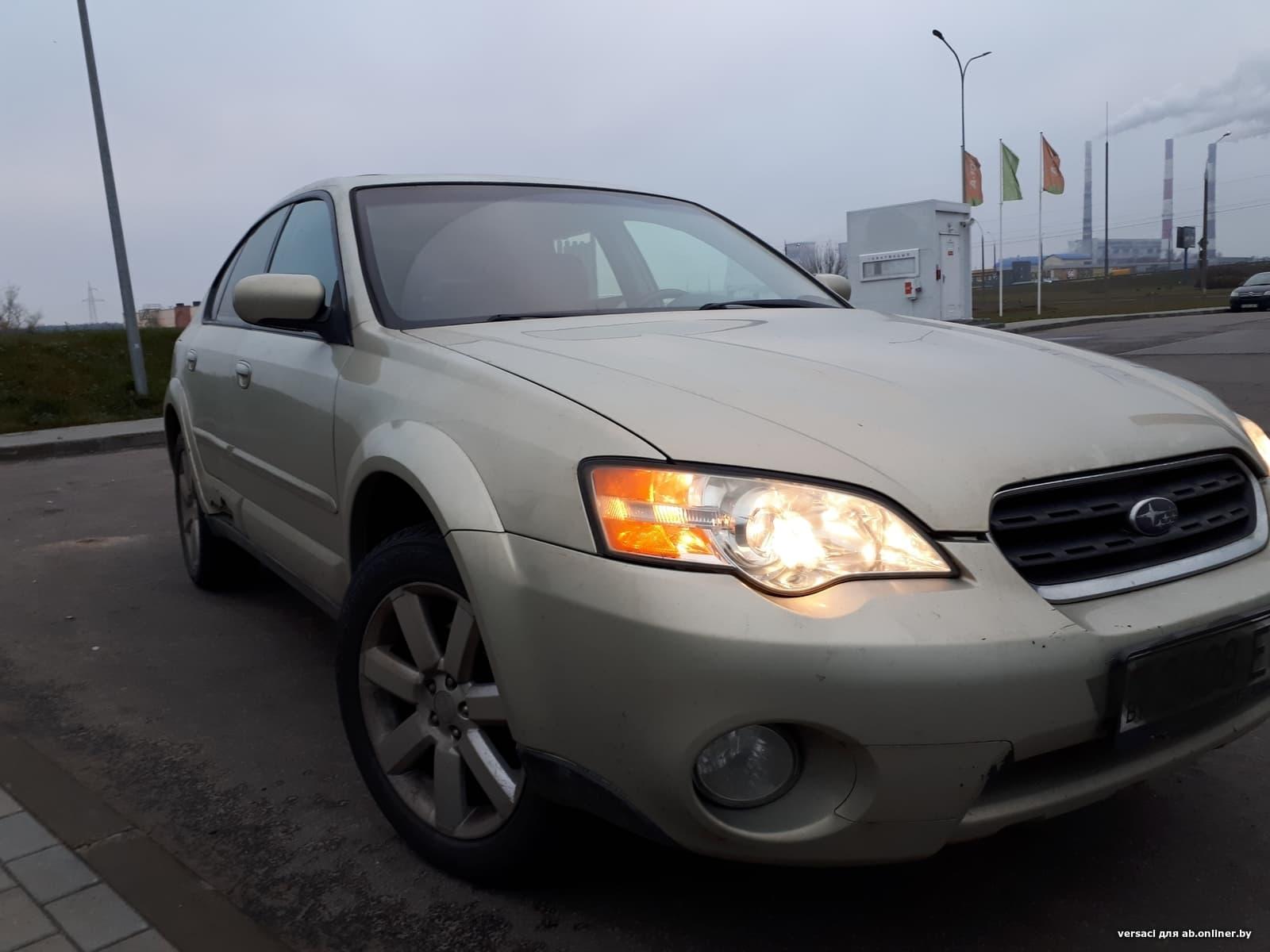 Subaru Outback Limited