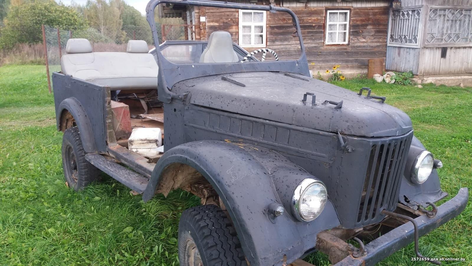 ГАЗ 69 4×4