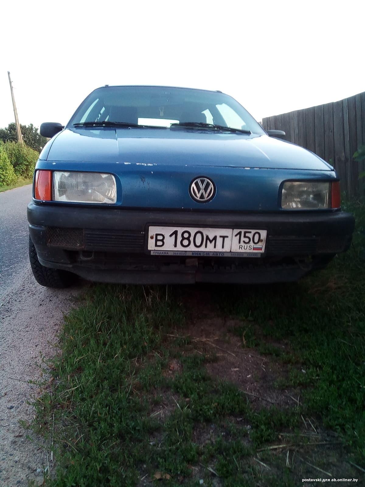 Volkswagen Passat рос-учет